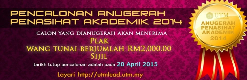 Pencalonan Anugerah Penasihat Akademik 2014