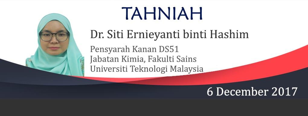 Lantikan Baru Pensyarah Kanan DS51 Dr. Siti Ernieyanti binti Hashim