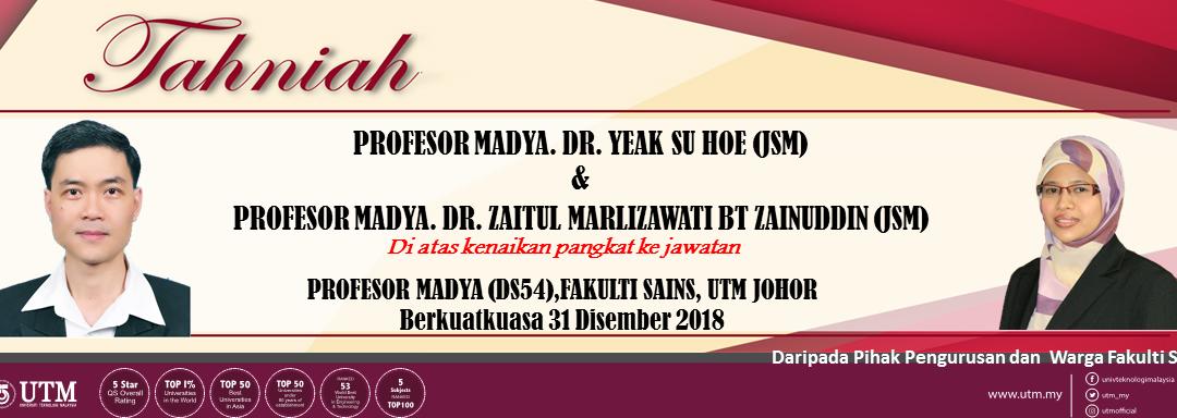 Tahniah! PM. Dr. Yeak Su Hoe & PM. Dr. Zaitul Marlizawati Zainuddin (Jabatan Sains Matematik)