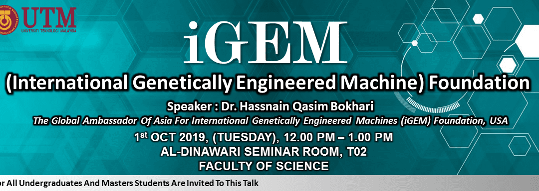 iGEM (International Genetically Engineered Machine) Foundation