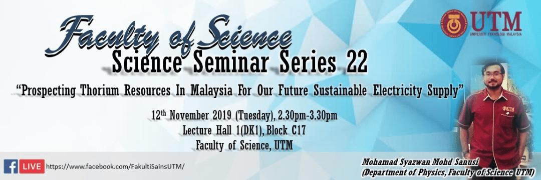 Science Seminar Series 22