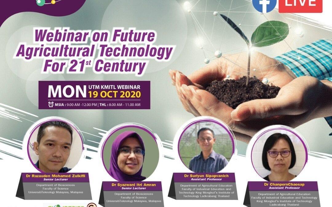 Webinar on Future Agicultural Technology For 21st Century